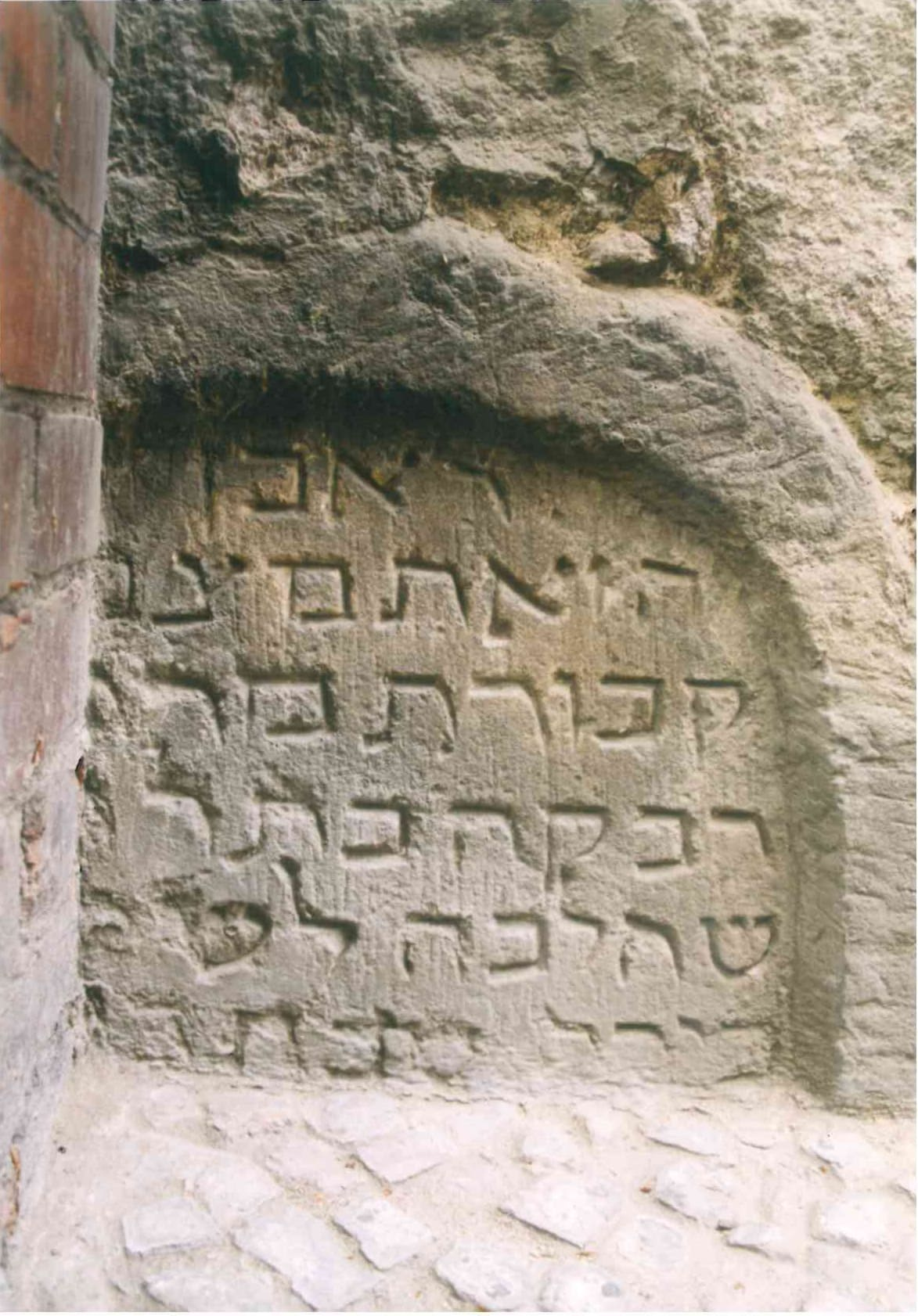 Gravestone of the medieval Jewish cemetery