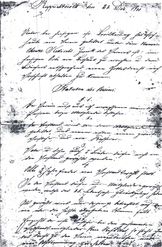 Chevre Kedische founding protocol