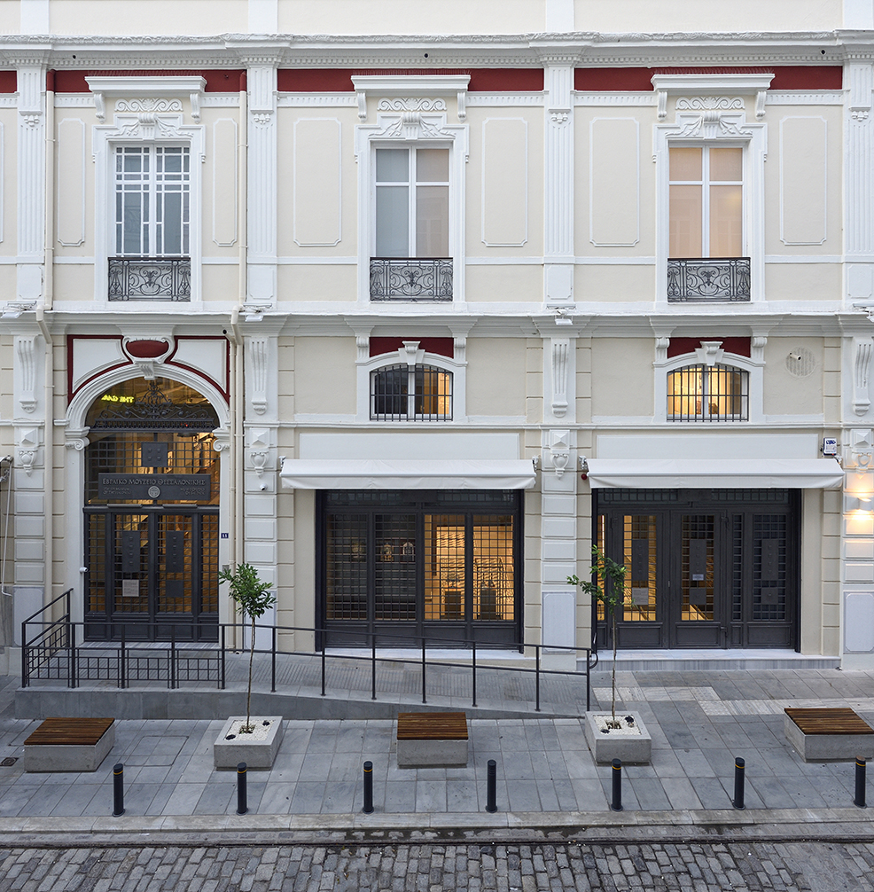Exterior view of the Jewish Museum of Thessaloniki